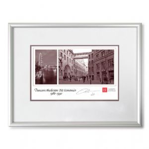 LSE Limited Edition Print (2nd Edition)